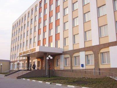 Октябрьский районный суд г. Белгорода Белгородской области