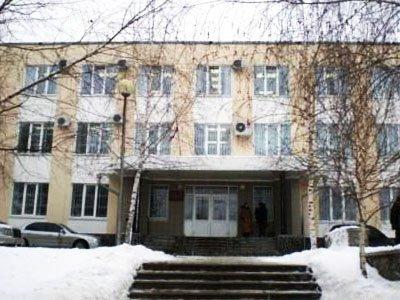 Старооскольский городской суд Белгородской области — фото 1
