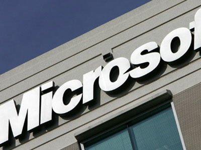 Правительство США требует запретить Microsoft защищать личные данные пользователей