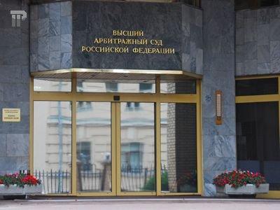 ВАС предлагает рынку свопов институт ликвидационной суммы