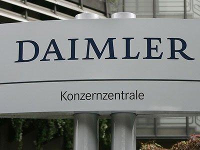 Дело о взятках Daimler расследовать не хотят? Ответ генпрокуратуры и СКП