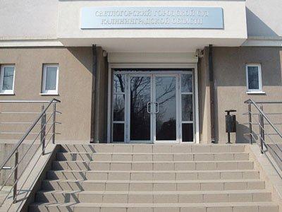Светлогорский городской суд Калининградской области — фото 5