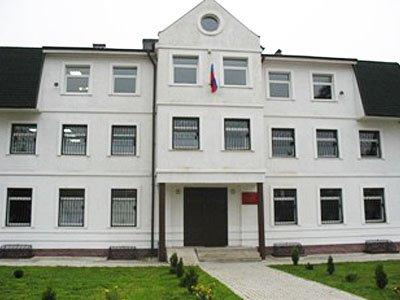 Озерский районный суд Калининградской области — фото 1