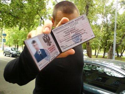 """Вынесен приговор за несанкционированную спецоперацию ФСБ по поимке """"черных риелторов"""""""