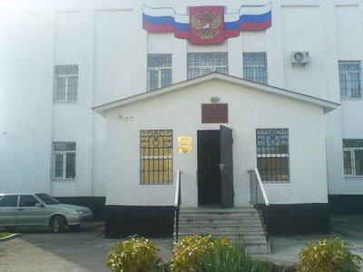 Усть-Джегутинский районный суд Карачаево-Черкесской Республики — фото 1