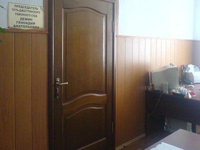 Усть-Джегутинский районный суд Карачаево-Черкесской Республики — фото 4