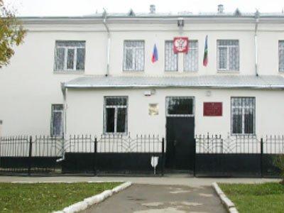 Урупский районный суд Карачаево-Черкесской Республики — фото 3
