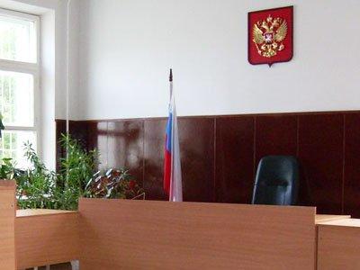 Спировский районный суд Тверской области — фото 2