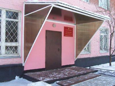 Калтанский районный суд Кемеровской области