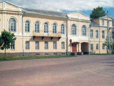 Боровичский районный суд Новгородской области