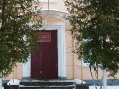 Пыталовский районный суд Псковской области — фото 1