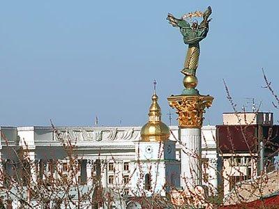 Россия подала к Украине иск на $3 млрд в Высокий суд Лондона