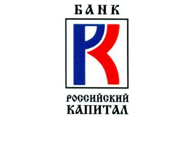 """АСГМ отказал """"Российскому капиталу"""" во взыскании 3,2 млрд рублей с должника"""