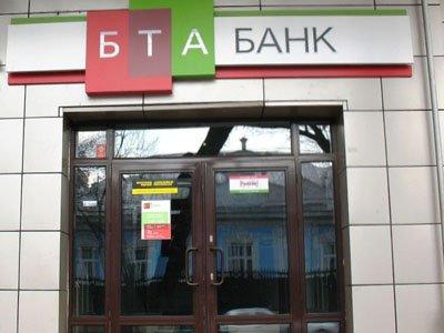 """Передано в суд дело о хищении 12,7 млрд руб. у """"БТА Банка"""""""