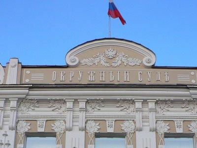 Самарский областной суд — фото 6