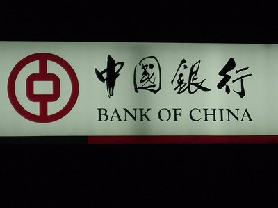 ЦБ Китая разрешит банкам обменивать долги на акции в компаниях