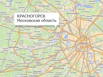 Прокурором подмосковного Красногорска назначен 31-летний выпускник СГЮА