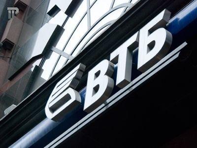 """""""Известия"""": ВТБ платит юристам-специалистам по санкциям по $40 000 в месяц"""