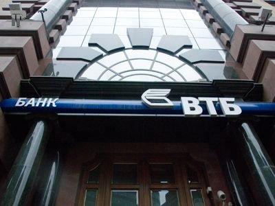 ВТБ подал заявку на участие в организации размещения российских евробондов