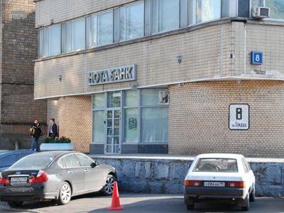 """Следствие получило показания на Захарченко от топ-менеджера """"Нота-банка"""""""