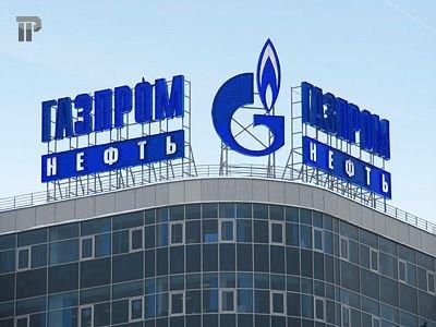 В Москве задержаны африканцы с фамилиями Газпром и Роснефть, похитившие у инофирм 900 млн руб.