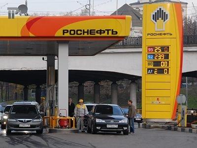 """ФАС возбудила дело на """"дочку"""" Роснефти из-за высоких цен на бензин в Подмосковье"""