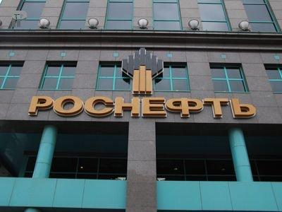 """Кассация отменила решения об отказе """"Роснефти"""" в доступе к трубопроводу проекта """"Газпрома"""""""