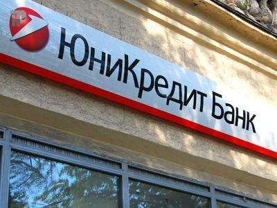 """Границы """"нецелесообразности"""": ВС не увидел злоупотребления в действиях """"Юникредит банка"""""""