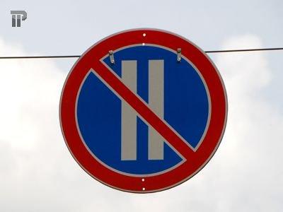 МВД желает изменить ПДД, касающиеся запрещающих знаков