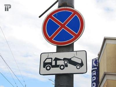 Стоянка запрещена: в Верховном суде оспорили произвольную установку дорожных знаков