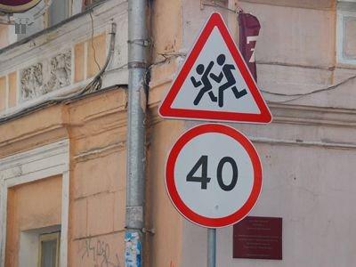 Кассация отменила штраф автомобилисту из-за демонтажа дорожного знака