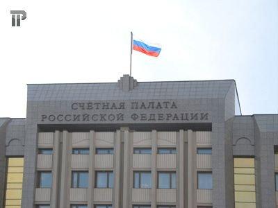 Счетная палата: в СМИ появились выступления лжесотрудников ведомства