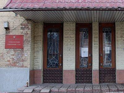 Чиновники Росимущества за платежку о переводе на их счет 2,5 млн руб. получили по восемь лет