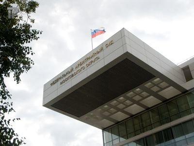 Порядок предъявления и приема заявлений и жалоб в суде
