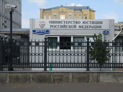 Адвокаты встревожены инициативой Минюста