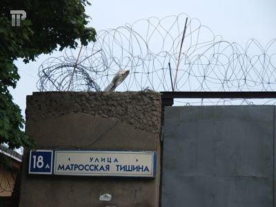 Юристам и родным арестантов облегчат доступ в СИЗО