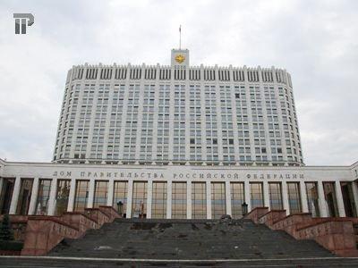 """Правительство отказалось доплачивать экс-главам судов на посту """"рядовых"""" судей"""