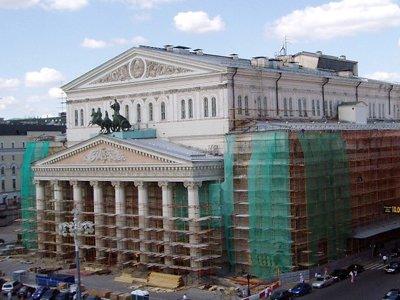 Возбуждено дело по хищению 90 млн руб. при ремонте Большого театра