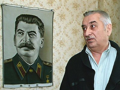 Мосгорсуд отвергнул иск внука Сталина к создателям учебника истории