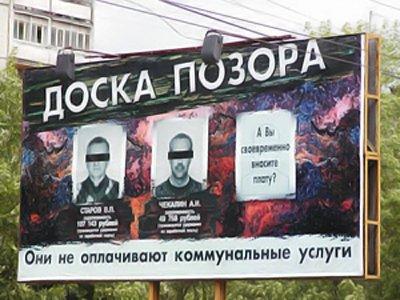 Автомобилисты выплатили 125 млн рублей долгов под угрозой лишения прав
