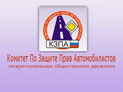 Петербург: в суд поступило требование отменить закон о парковках