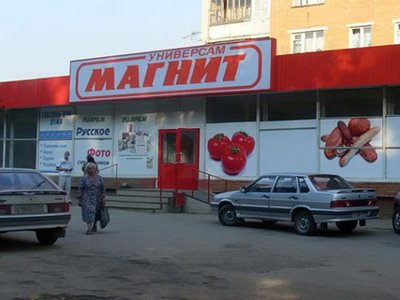"""Директор """"Магнита"""" обвинена в причинении смерти по неосторожности блокаднице, скончавшейся в полиции"""