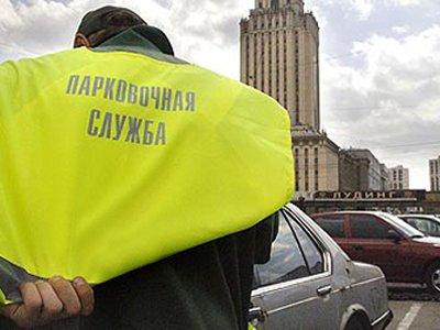Парковка выплатит 80000 руб. клиенту за поврежденный взрывом автомобиль