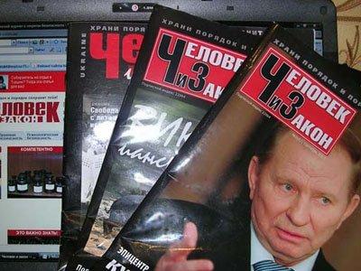 """С кем останется """"Человек и закон"""" - с телепрограммой или с журналом?"""