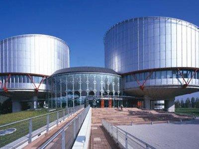 ЕСПЧ обязал Россию выплатить 35 000 евро за нарушение прав трех сирийцев