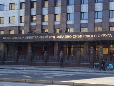 Кассация обобщила практику утверждения мировых соглашений в делах о банкротстве