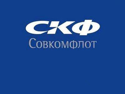 """СМИ: правительство отложило приватизацию """"Совкомфлота"""""""