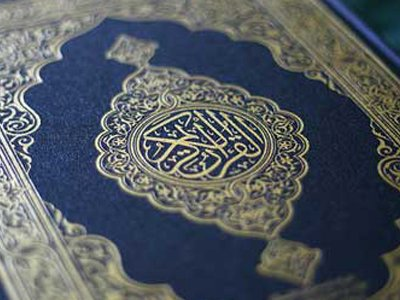 Жителя Саудовской Аравии приговорили к казни за отказ от ислама