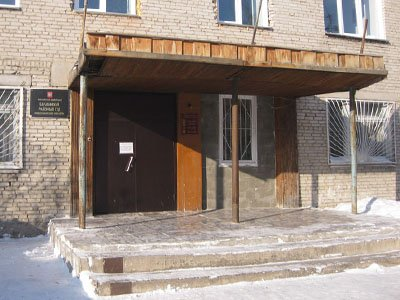 Барабинский районный суд Новосибирской области — фото 1