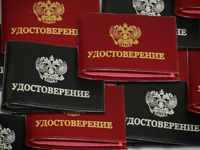 Проект приказа об адвокатских удостоверениях будет разослан во все адвокатские палаты субъектов РФ